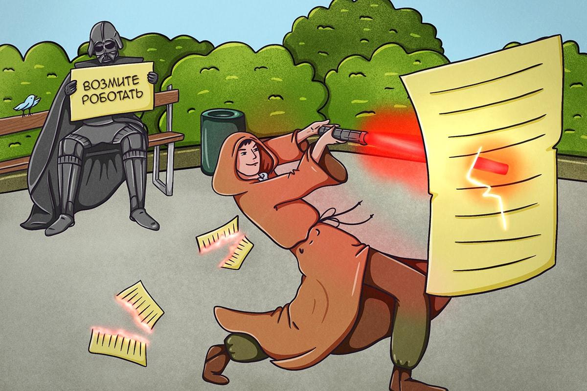 ошибки в сопроводительном письме