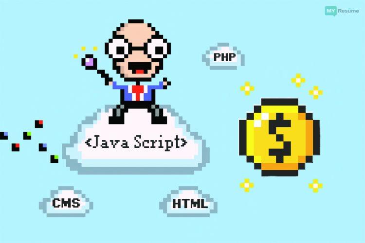 как стать веб разработчиком: какие навыки для этого нужны